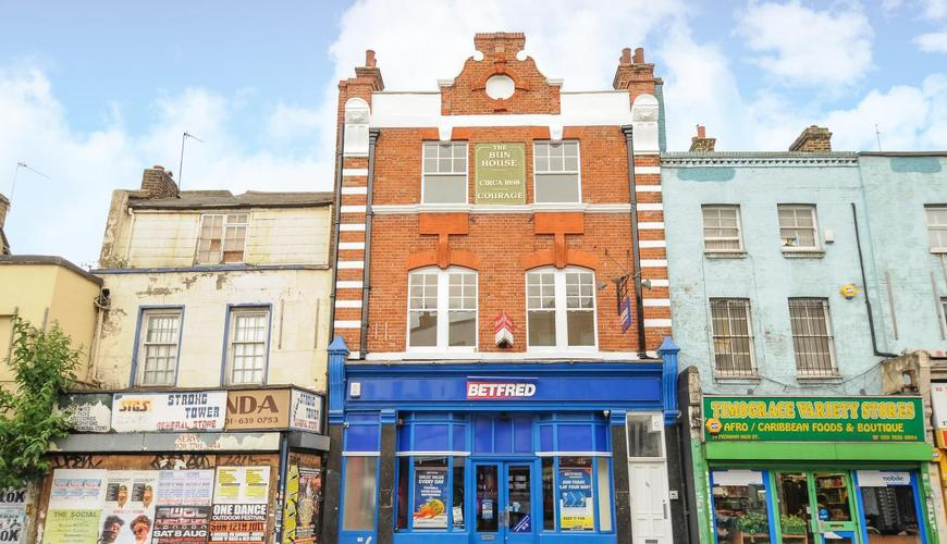 Photo of Peckham High Street