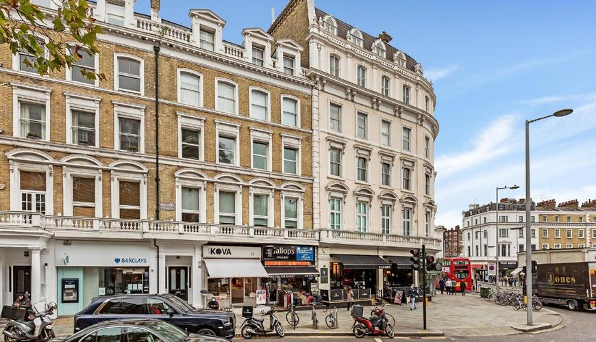 Photo of Old Brompton Road